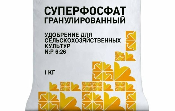 1528267753_superfosfat_1528267739_5b1783db89d44.jpg