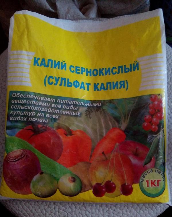 Удобрение Калий сернокислый применение на огороде