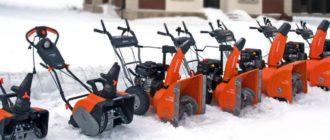 ТОП снегоуборочных машин